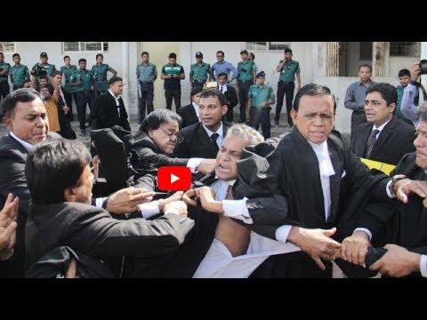 টিভি ক্যামেরায় মুখ দেখানো নিয়ে খালেদার আইনজীবীদের হাতাহাতি | Khaleda's lawyers Blows