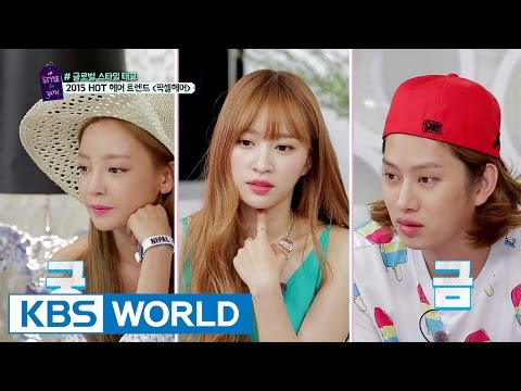 A Style For You | 어 스타일 포유 - Ep.10 (2015.06.22)