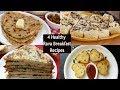 4 Healthy Rava Breakfast Recipes | Instant Suji Recipes | Rava Recipes | Suji Nashta
