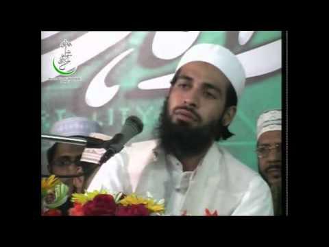 Qirat (Part 5 of 12)