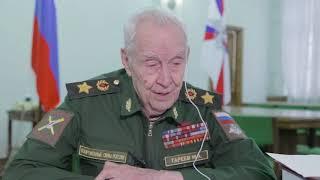 Генерал Армии Махмут Гареев. Напутствие к молодежи