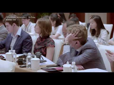 纪录片【南京面孔 The Face Of Nanjing】联合国使者 The culture ambassador ——何勇|Nanjingspot 创意南京