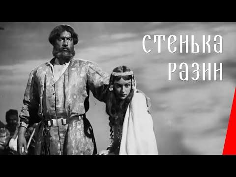 челна кино