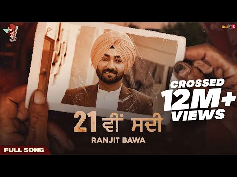 21 Vi Sdi Lyrics | Ranjit Bawa Mp3 Song Download