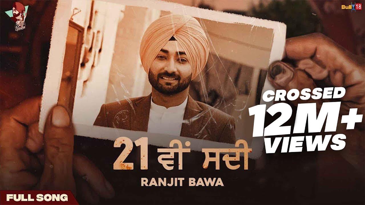 21 Vi Sdi (Full Video) | Ranjit Bawa | M.Vee | Lovely Noor | Latest Punjabi Songs 2021 - YouTube
