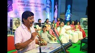 ശ്രീനിവാസന്റെ മനോഹരമായ പ്രസംഗം☆Actor Sreenivasan's Speech  at Edappal