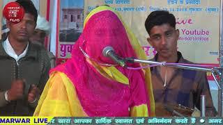 मनीषा विश्नोई की न्यू धमाकेदार एंट्री New Balaji Song ||2019 new song Rajasthani
