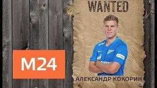 видео Внимание! Почта России меняет условия