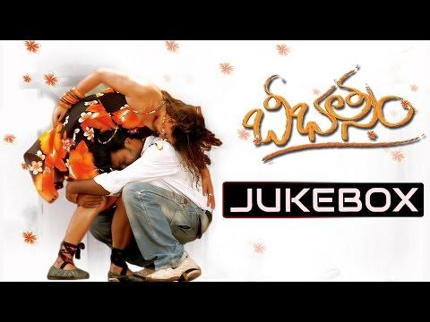 Bheebathsam Telugu Movie Songs Jukebox ||...