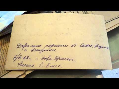сайты знакомств города новотроицка