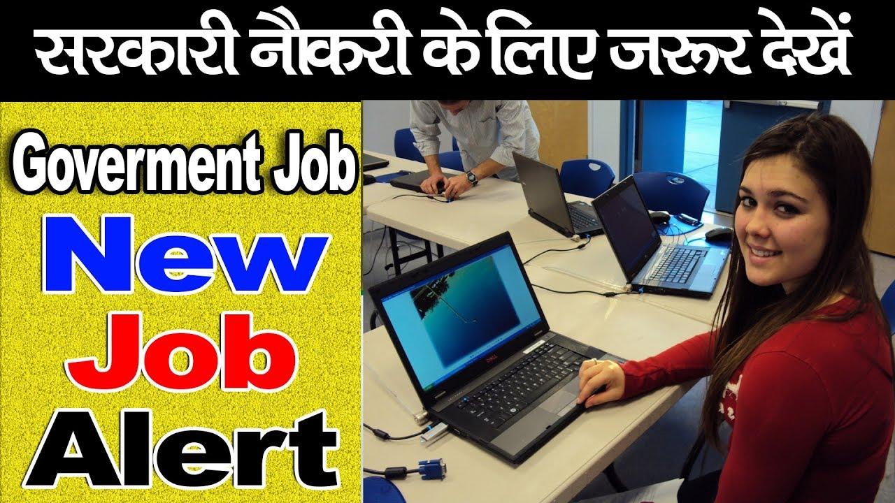Government Jobs | सरकारी नौकरी | Indian Army | रक्षा विभाग में निकली बम्पर भर्ती | Hurry up apply |