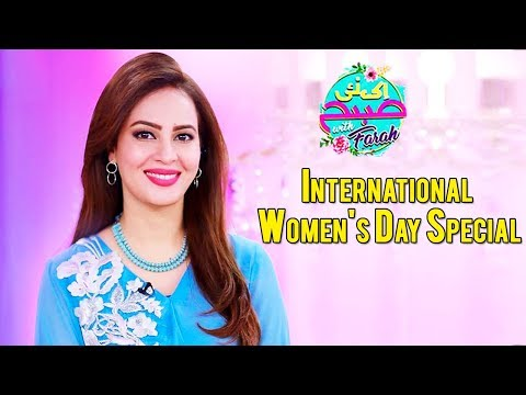 Women's day Special | Ek Nayee Subah With Farah | 8 March 2019 | Aplus | Sahiba, Rambo
