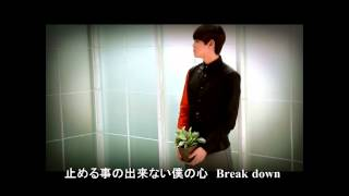 "BEAST  Break down  ""日本語字幕"""