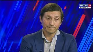 Смотреть видео Россия 24  Интервью Рустам Сулейманов от 15 сентября онлайн