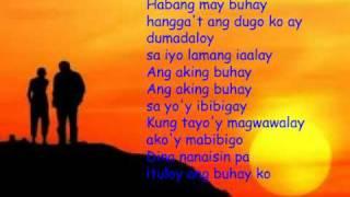 Habang May Buhay - Wency Cornejo (w/ lyrics)
