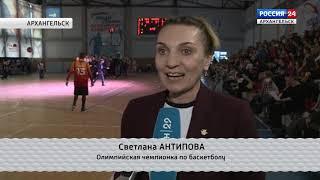 """""""Формула спорта"""" от 25 марта 2019 г."""