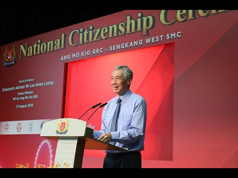 PMO | PM Lee at the National Citizenship Ceremony