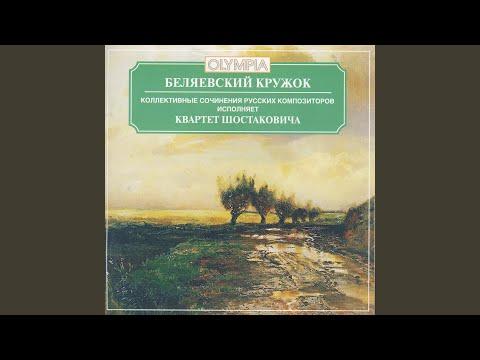 Quartet on B-La-F (Belyayev) : III. Serenade in Spanish Style