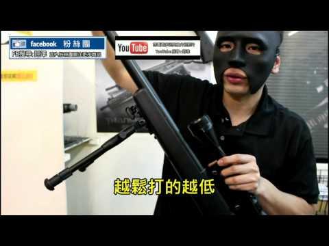【翔準國際AOG】WELL VSR10 狙擊槍MB09 狙擊手手拉空氣BB槍生存 ...