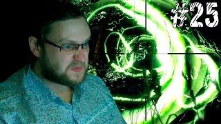 Fallout 4 Прохождение  ДЕТИ АТОМА  25