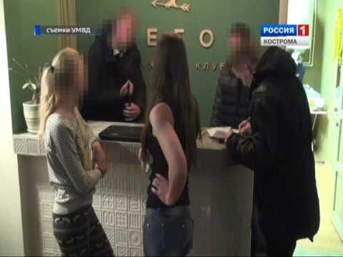 Магазины DNS в г. Иваново - dns-
