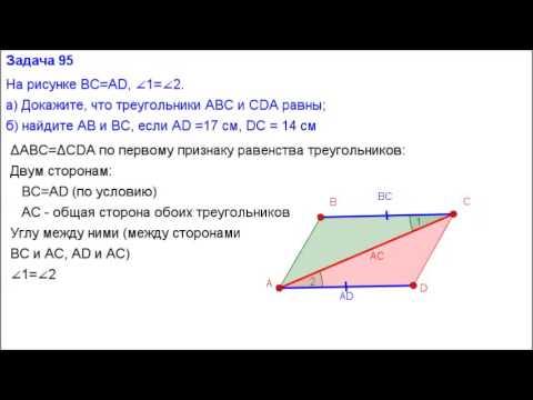 Геометрия - причины проблем. Как понять и исправить геометриюиз YouTube · С высокой четкостью · Длительность: 5 мин35 с  · Просмотров: 706 · отправлено: 24.07.2017 · кем отправлено: Igor Kazarinov