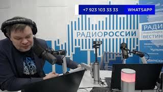120 лет Лаврентьеву: как наука перевернула жизнь Новосибирска. В курсе дня