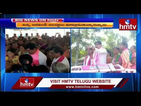 Minister Vemula Prashanth Reddy Fires On Nizamabad BJP MP Dharmapuri Aravind | Hmtv Telugu News