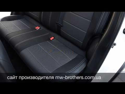 Авточехлы для Nissan Juke, чехлы серии Premium Style, MW Brothers