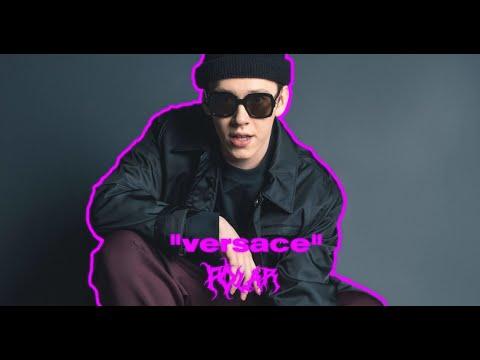 """Big Baby Tape X Alizade TYPE BEAT """"Versace"""""""
