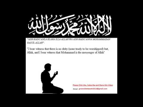 English Lecture: Peace Be Upon You
