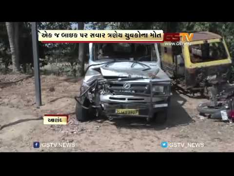 Car and bike accident in anand, 3 bike rider dedth