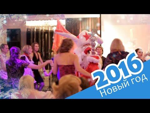 """""""Элит Трейд"""". Новый год 2016"""