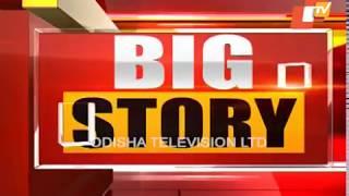 Afternoon Round Up 23 March 2018  Latest News Update Odisha  OTVP