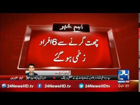 Restaurant roof collapses in Karachi Gulshan Iqbal