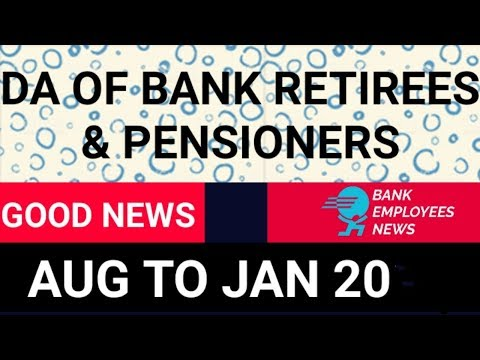 expected-da-for-bank-retirees-&-pensioners