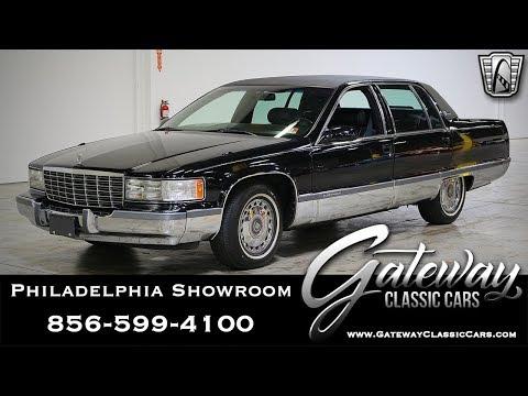 1996 Cadillac Fleetwood Brougham, Gateway Classic Cars - Philadelphia #593