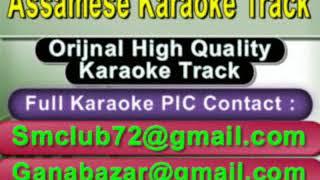 Morome Dhuwai Niya Junak Karaoke Assamese Customized Song By Kavita Krishnamurthy