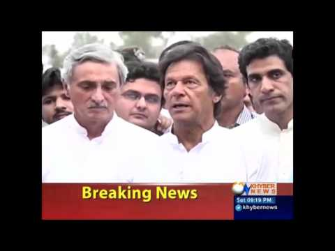 Khyber News Headlines 09:00 PM - 13 May 2017