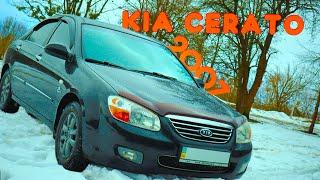 Обзор: Kia Cerato 2007г.|  Двигатель:1.6 | #Kia #KiaCerato #Dasdrive