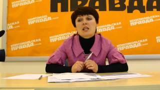 директор департамента пенсионного обеспечения Пенсионного фонда Украины Ковпашко Ирина Васильевна