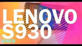 """Lenovo S930 - большой 6"""" смартфон - видео обзор"""