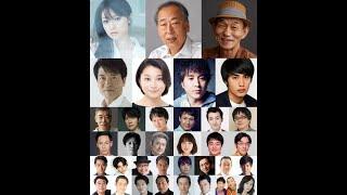 深田恭子、長瀬智也と8年ぶり共演 ジャニーズJr.阿部顕嵐は初映画出演 ...