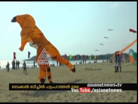 Kite flying festival in Bekal beach Kasargode