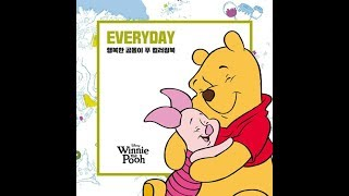 Everyday Disney Winnie The Pooh Coloring book