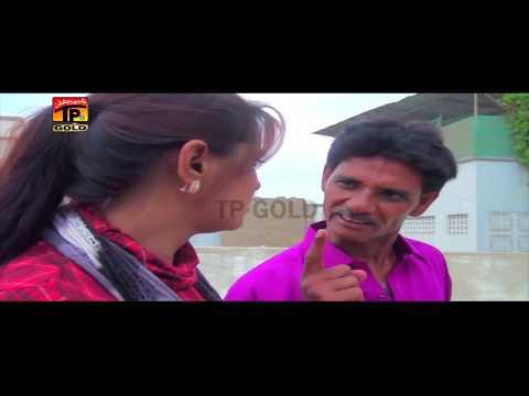 Insaf Kon Karesi - New Saraiki Telefilm -  Saraiki Film 2017