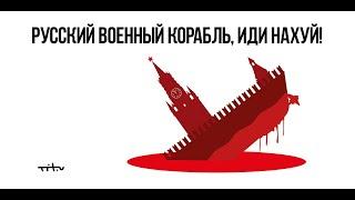 Теория музыки от Бориса Севастьянова. Часть 1-я