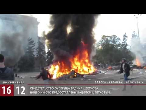 18:00/02.05.2014 Группа активистов Куликова поля
