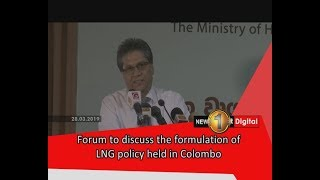 Forum to discuss the formulation of LNG Policy Thumbnail