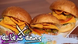 "وصفة الـ""Chicken Sandwich"""